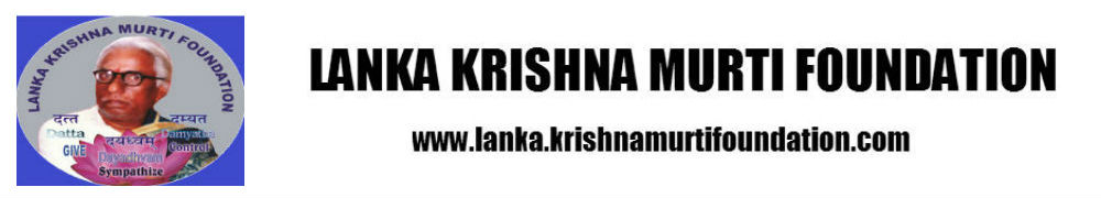 Lanka Krishna Murti Foundation